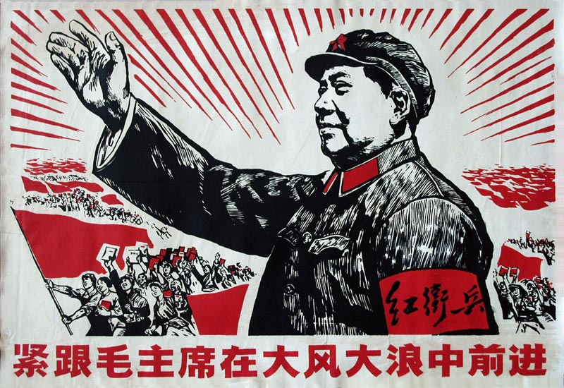 The Darkly Seductive Art of Chinese Propaganda